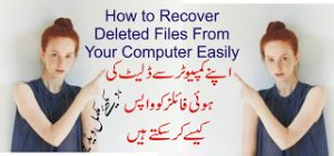 how to recover deleted files easily