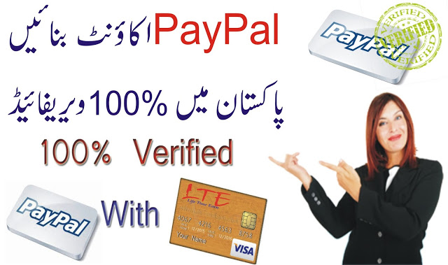 verified Paypal Account in Pakistan