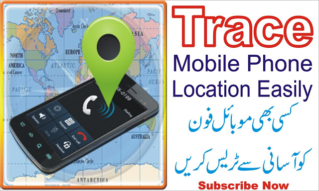 Trace any mobile number