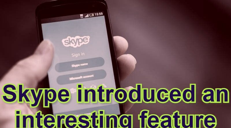 Skype introduced an interesting feature