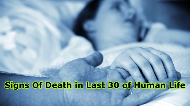 Signs Of Death in Last 30 of Human Life