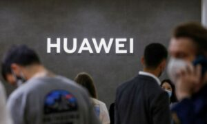 The United States Has Tightened Sanctions On Huawei