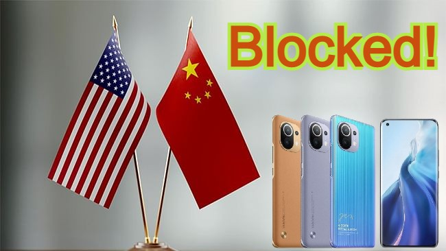 The United States has blacklisted Xiaomi Smartphone Company