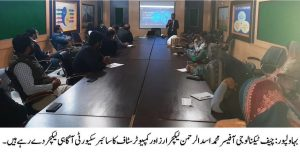 Cyber Security Awareness Lecture to NCBA & E Staff